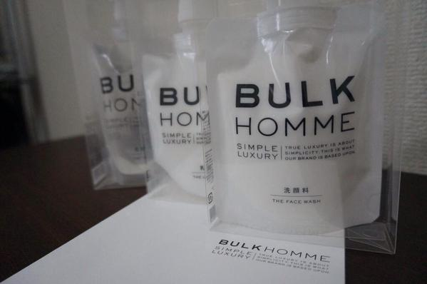 バルクオム(BULK HOMME)